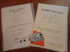 2014.04.03.1.JPG