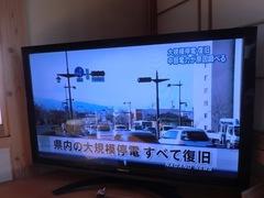 2015.03.02.2.JPG