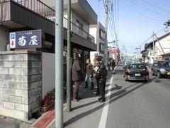 2011.11.27.2.JPG