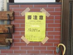2014.12.08.4.jpg